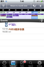 Pocket Informantの日表示