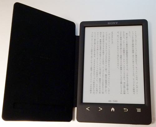 Sonyreader_prst3s_no_lights