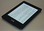 Amazon_kindlepaperwhite2013_frontpe
